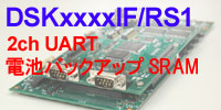 DSKxxxxIF/RS1